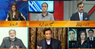 DNA (Flour, Sugar And Gas Crisis) - 20th January 2020