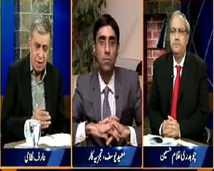 DNA (Future of Dialogues Between Afghan Govt & Taliban) – 8th July 2015