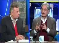 DNA (Future of Iftikhar Chaudhry) – 23rd December 2015