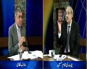 DNA (Future of MQM's Politics) – 23rd July 2015