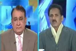 DNA (Gas Shortage in Sindh, Other Issues) – 14th December 2018