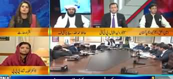 DNA (Govt Conditions on Nawaz Sharif) - 12th November 2019