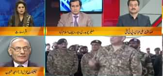 DNA (Govt Mistakes On Army Chief Job Period) - 27th November 2019