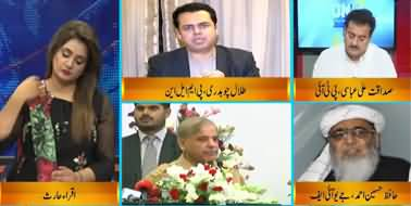 DNA (Govt Ready To Negotiate With Fazlur Rehman) - 10th October 2019