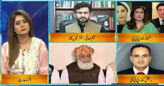 DNA (Govt Takes Strong Decisions On NAB Reforms) - 14th October 2019