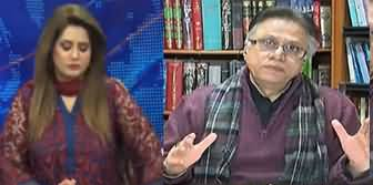 DNA (Hassan Nisar Exclusive Interview) - 30th January 2020