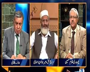 DNA (How Much Rigging in KPK Local Bodies Elections) – 3rd June 2015
