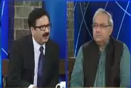 DNA (Hussain Nawaz Ki JIT Mein Paishi) – 29th May 2017