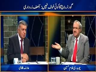 DNA (I Have No Fear of Governor Rule - Asif Zardari) – 18th May 2015