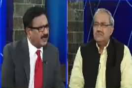 DNA (ICJ Mein Bharat Ki Doghli Policy) – 15th May 2017
