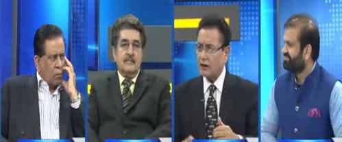 DNA (IMF Plans And Inflation In Pakistan) - 8th October 2021