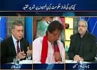 DNA (Imran Khan Election Campaign For NA-122) – 8th October 2015