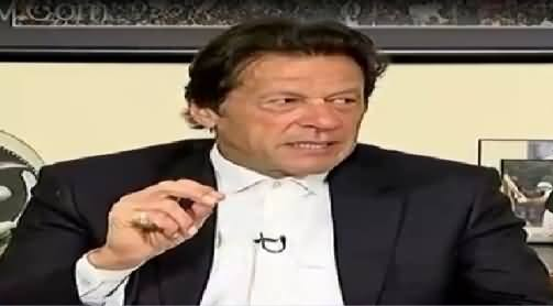 DNA (Imran Khan Exclusive Interview With Arif Nizami) – 15th March 2016
