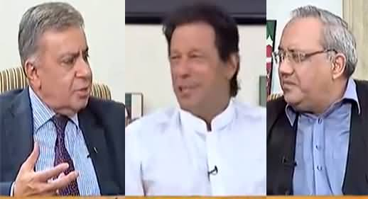 DNA (Imran Khan Exclusive Interview) - 30th August 2016