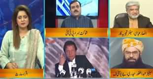 DNA (Imran Khan ki Sakht Taqreer) - 18th November 2019