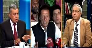 DNA (Imran Khan Reached Karachi For NA-246 Campaign) – 8th April 2015
