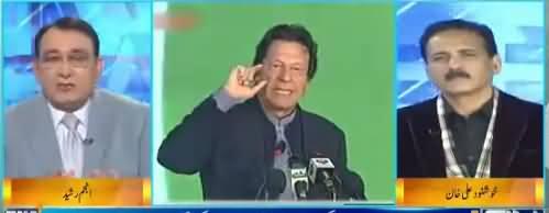 DNA (Imran Khan Speech on PTI Performance) - 29th November 2018