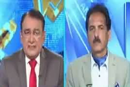 DNA (India Mein Election Ki Waja Se Jangi Mahol) – 28th February 2019