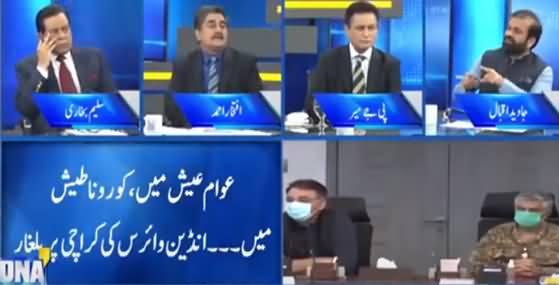 DNA (Indian Coronavirus Spreading in Pakistan) - 29th July 2021