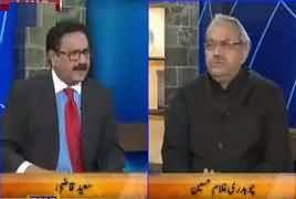 DNA (Internal Differences in PMLN) – 22nd March 2017