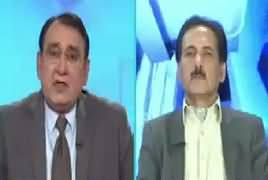 DNA (Is NAB Hurdle For Bureaucracy?) – 30th January 2019