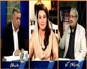 DNA (Is Reham Khan's Degree Fake?) – 15th July 2015