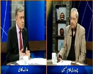 DNA (Is Resignation Really Like Divorce?) – 18th August 2015