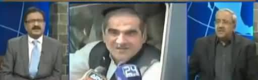 DNA (Ishaq Dar Ke Arrest Warrants Jari) - 14th November 2017