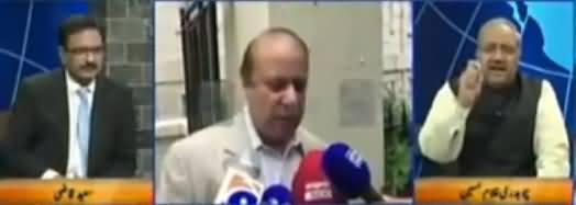DNA (Ishaq Dar Ki NAB Court Mein Paishi) - 16th October 2017