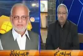 DNA (Issue of Military Courts) – 13th March 2017
