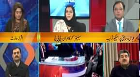 DNA (Ittehadi Hakumat Se Naraz) - 15th January 2020