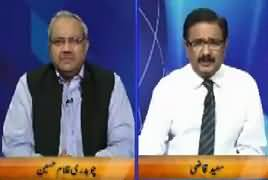DNA (JIT Ka Final Round Shuru) – 4th July 2017