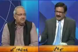 DNA (JIT Ka Kaam Akhri Marahil Mein) – 6th July 2017