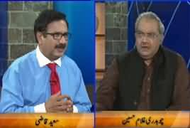 DNA (JIT Ko Mutnaza Banane Ki Koshish) – 5th June 2017