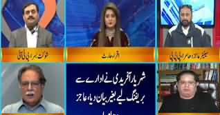 DNA (Judge Video Scandal: Raid on PMLN Office) - 26th December 2019