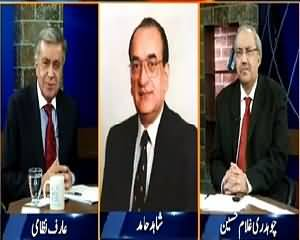 DNA (Judical Commission Rejects PTI Allegations) – 22nd July 2015