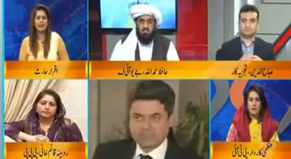 DNA (Karachi Ke Masyl Per Ittefaq Ki Bajaye Nafaq) - 12th September 2019