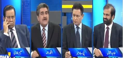 DNA (Kashmir Issue, Nawaz Sharif's Visa) - 5th August 2021