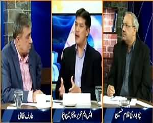 DNA (Khawaja Asif's Revelations) – 4th August 2015