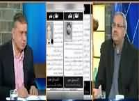 DNA (Khawaja Asif Vs Aitzaz Ahsan) – 7th October 2015