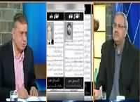 DNA (Khawaja Asif Vs Aitzaz Ahsan) – 7th October 2015
