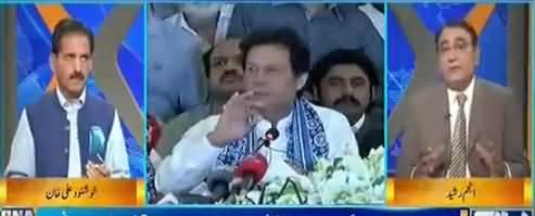 DNA (Kia Imran Khan Janobi Punjab Soba Banayein Ge) - 9th May 2018