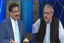 DNA (Kia Ishaq Dar Aur Kalsoom Nawaz Bhi Paish Honge) – 28th June 2017