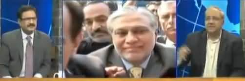 DNA (Kia Nawaz Sharif Ke Assets Bhi Freeze Honge?) - 31st October 2017