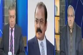 DNA (Kia Punjab Mein Bhi Operation Hoga?) – 14th February 2017