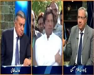 DNA (KPK Local Bodies Elections: Where Is New KPK?) – 1st June 2015