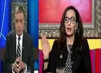 DNA (Kya National Action Plan PMLN ka Plan Hai?) – 28th December 2015