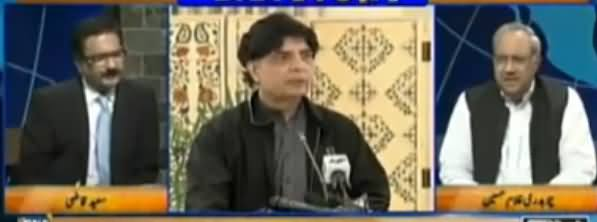 DNA (Lahore Blast And Chaudhry Nisar Press Conference) - 24th July 2017
