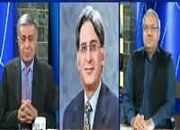 DNA (Lahore Incident, A Black Day) – 28th March 2016