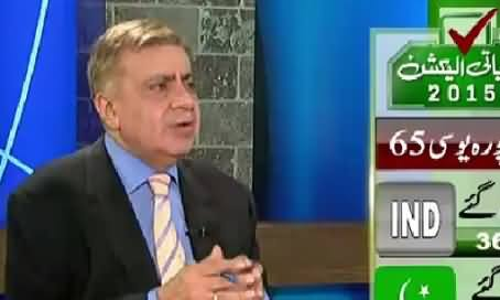DNA (Local Body Elections Special) – 19th November 2015